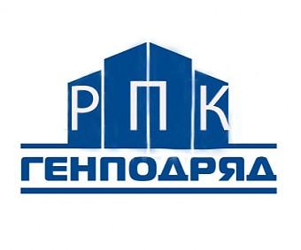 Общество с ограниченной ответственностью «Русская Производственная Компания»