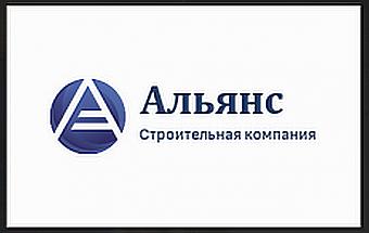 """ООО """"Строительная Компания Альянс"""""""