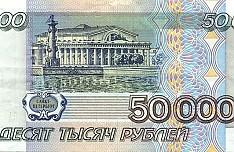 Пригласи друга и получи 50 000 рублей!