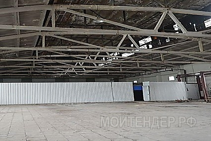 Мойтендер.рф-1090-77-12343: Фото 4