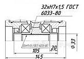 Мойтендер.рф-1301-18-236451: Фото 4