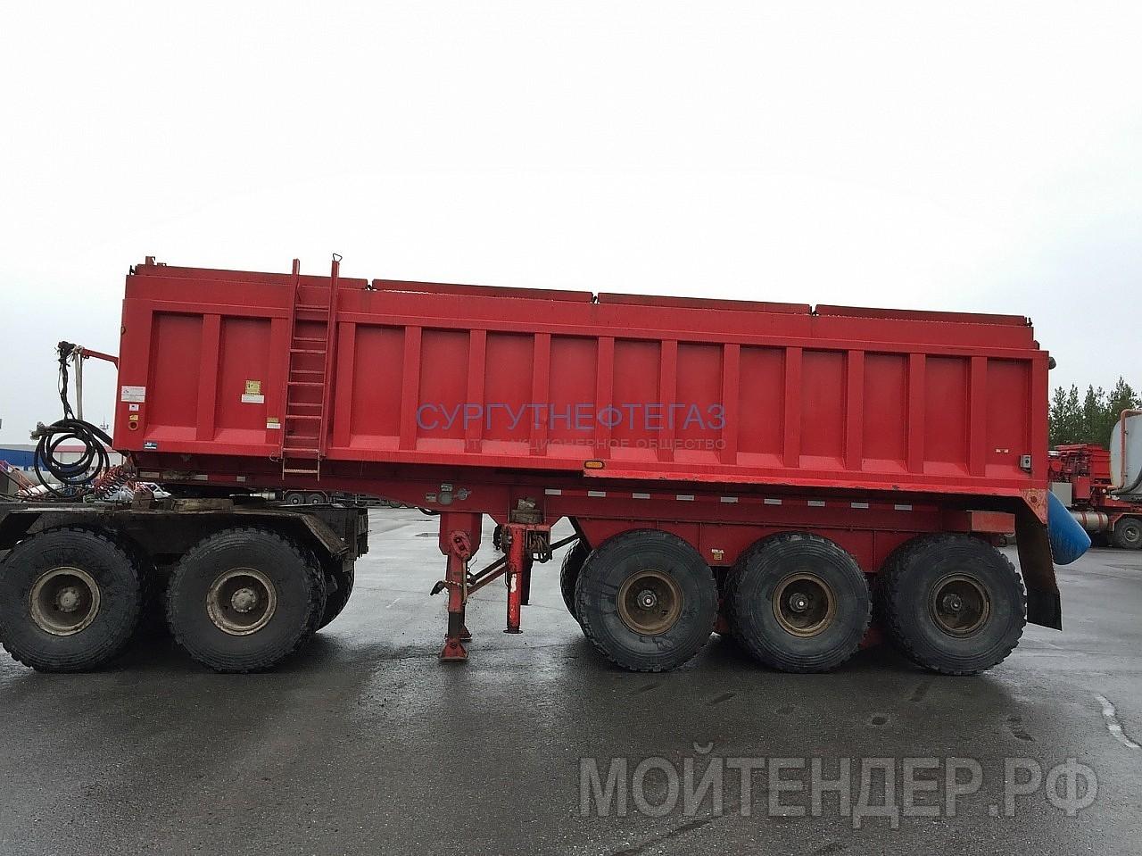 Мойтендер.рф-1855-77-11513: Фото 1