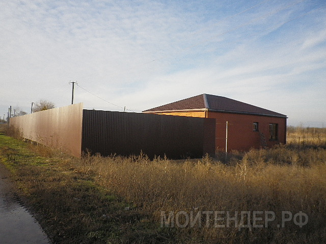 Мойтендер.рф-2152-61-21751: Фото 2