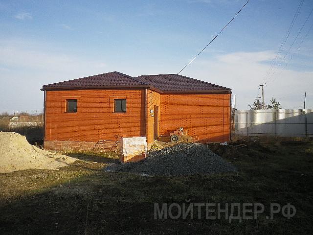 Мойтендер.рф-2152-61-21751: Фото 1