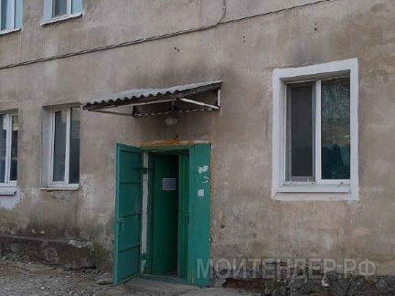 Мойтендер.рф-2153-25-21751: Фото 1