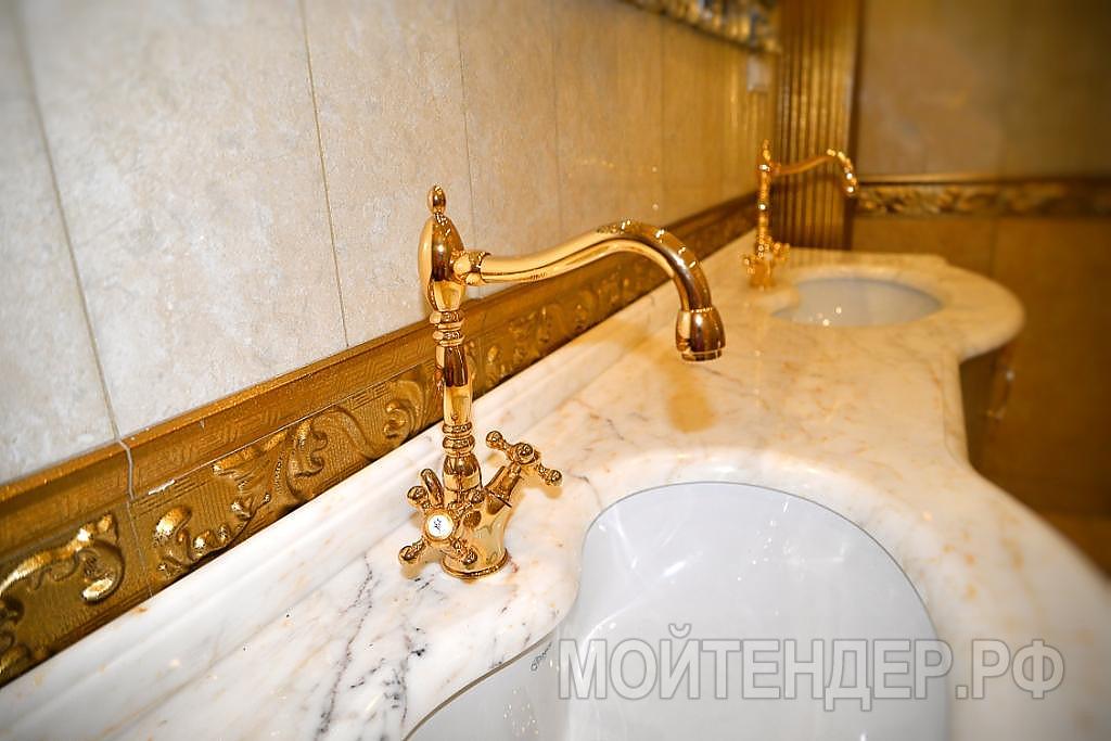 Мойтендер.рф-2155-54-21751: Фото 12