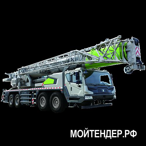 Мойтендер.рф-2866-42-2626: Фото 1