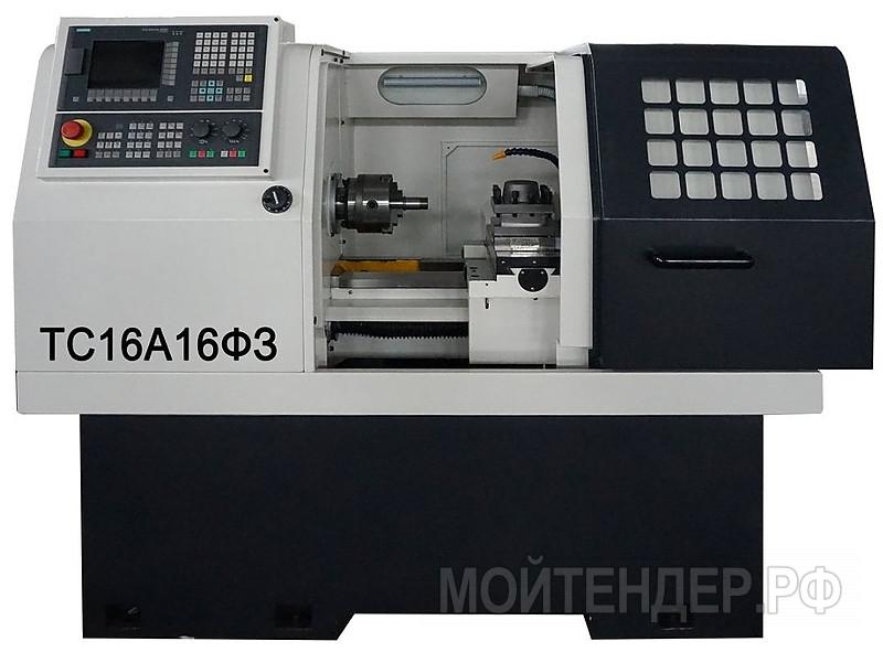 Мойтендер.рф-3028-42-2626: Фото 1