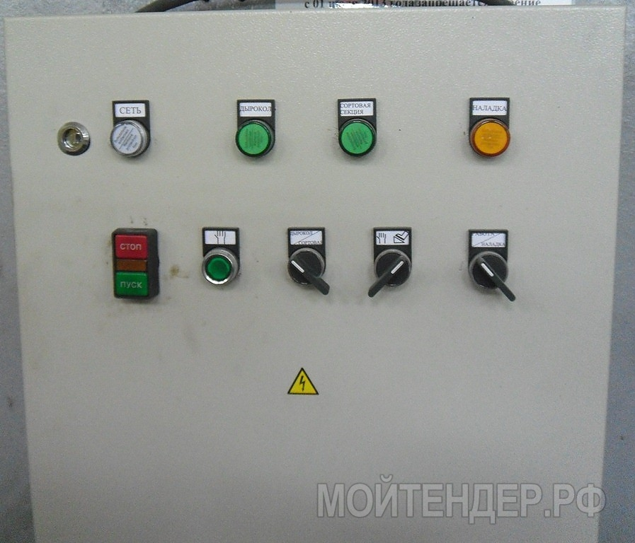 Мойтендер.рф-490-42-2921: Фото 3