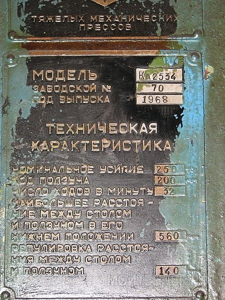 Мойтендер.рф-506-42-2921: Фото 4