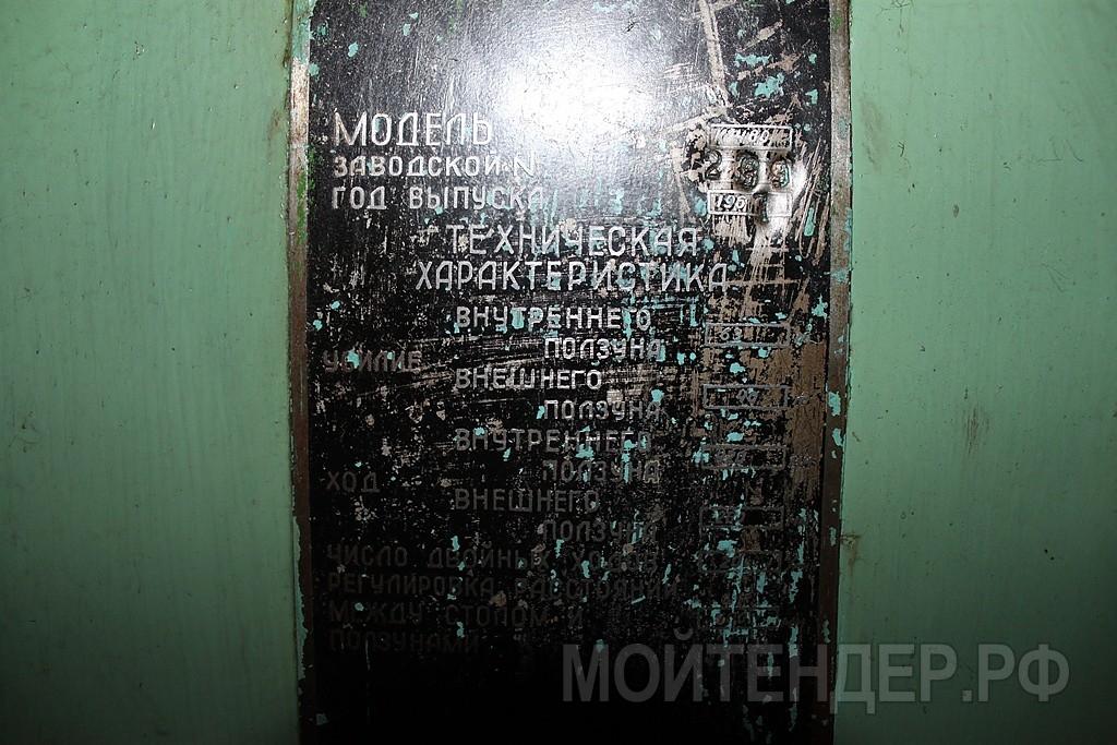 Мойтендер.рф-507-42-2921: Фото 2