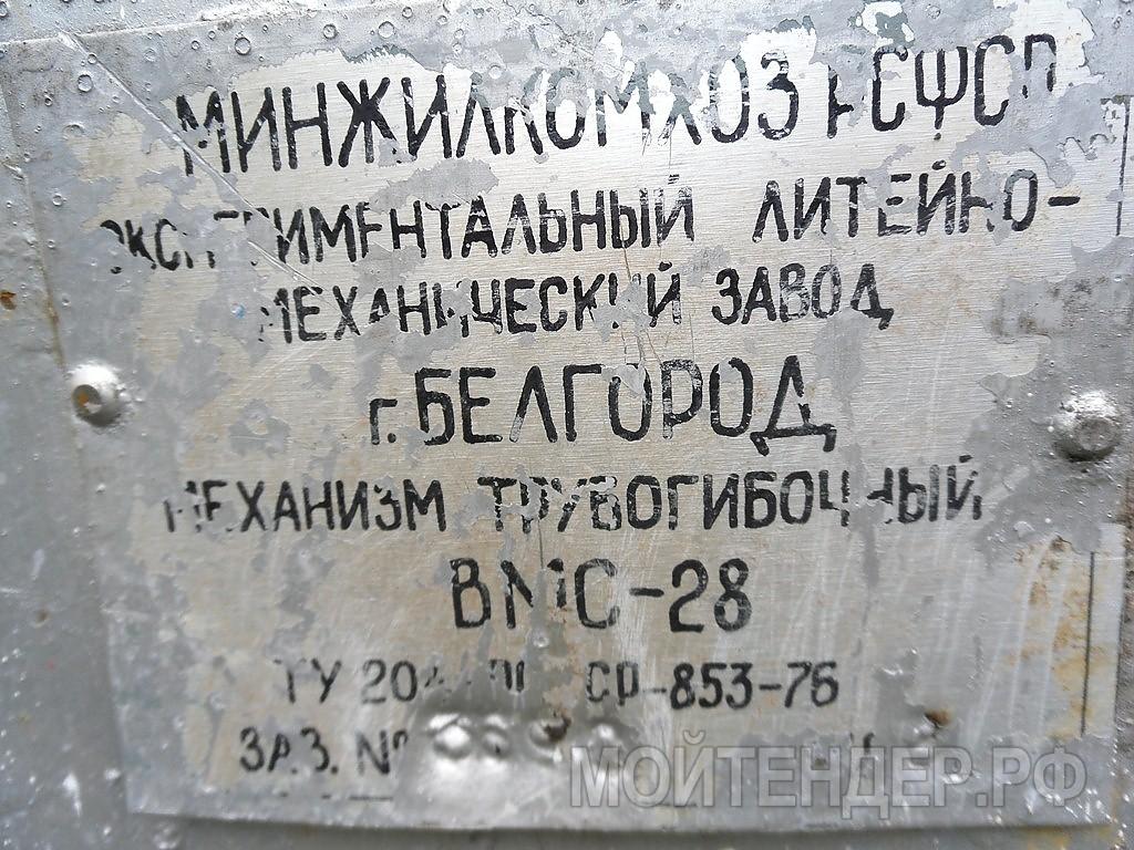 Мойтендер.рф-509-42-2921: Фото 1