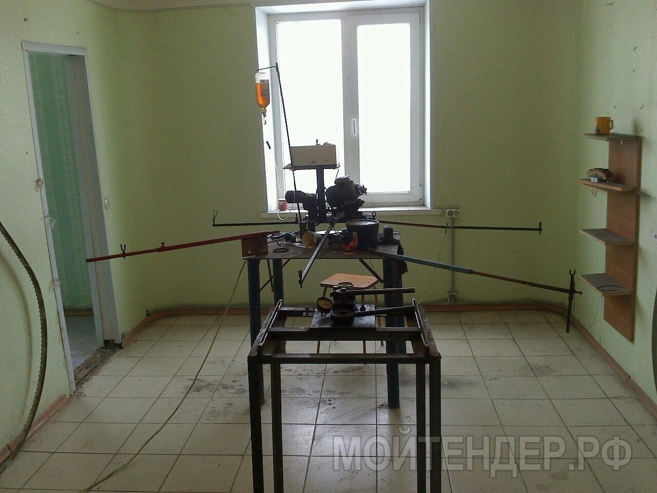 Мойтендер.рф-521-34-1731: Фото 8