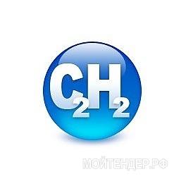 Мойтендер.рф-728-77-21573: Фото 1