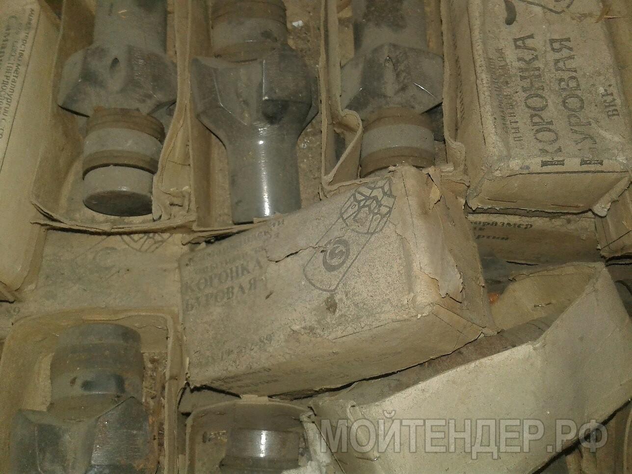Мойтендер.рф-882-38-12032: Фото 2