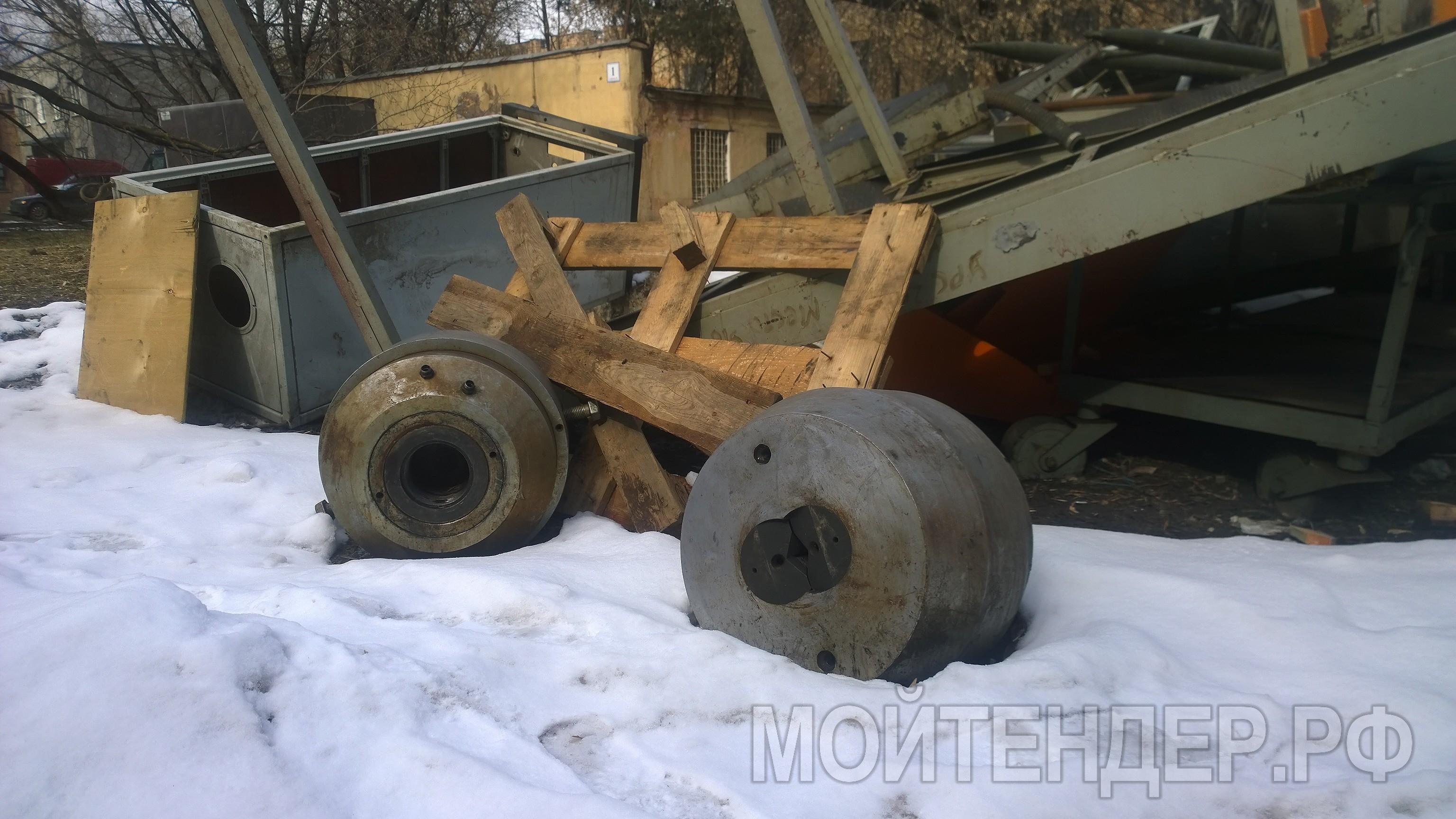Мойтендер.рф-770-77-21659: Фото 5