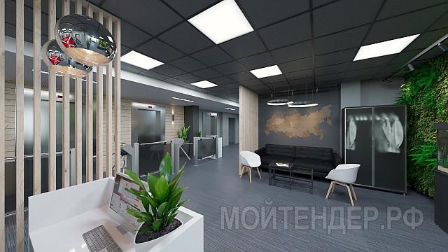 Мойтендер.рф-3366-77-7743586878: Фото 2