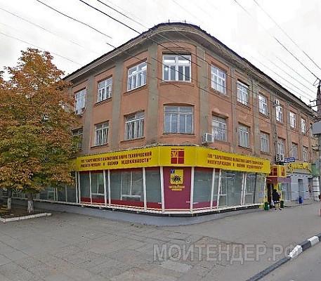Мойтендер.рф-2133-64-237248: Фото 1