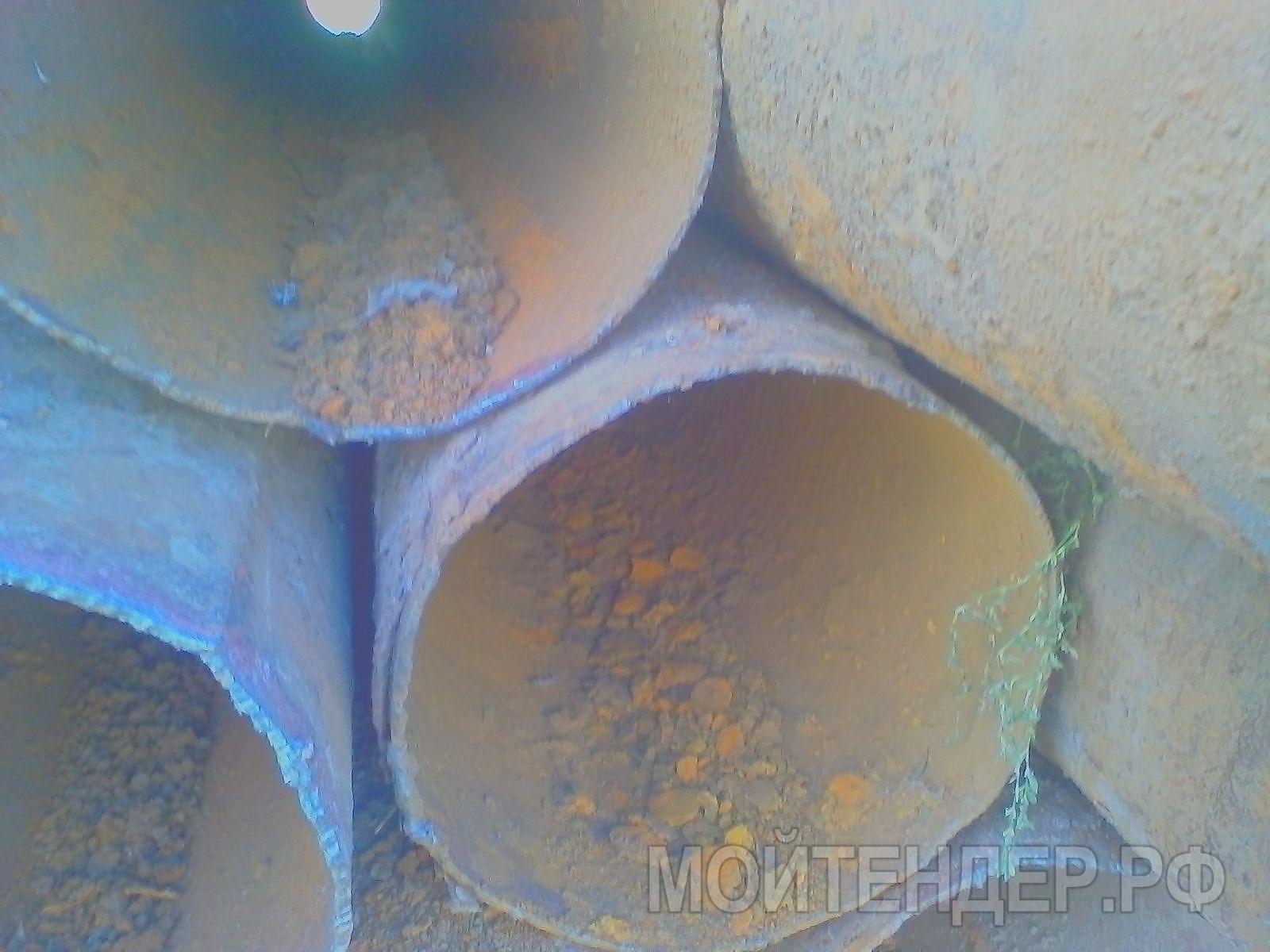 Мойтендер.рф-304-42-2626: Фото 9