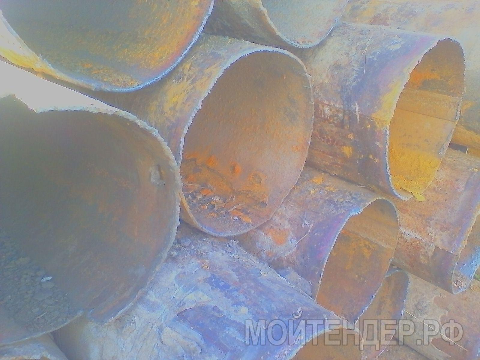 Мойтендер.рф-304-42-2626: Фото 1