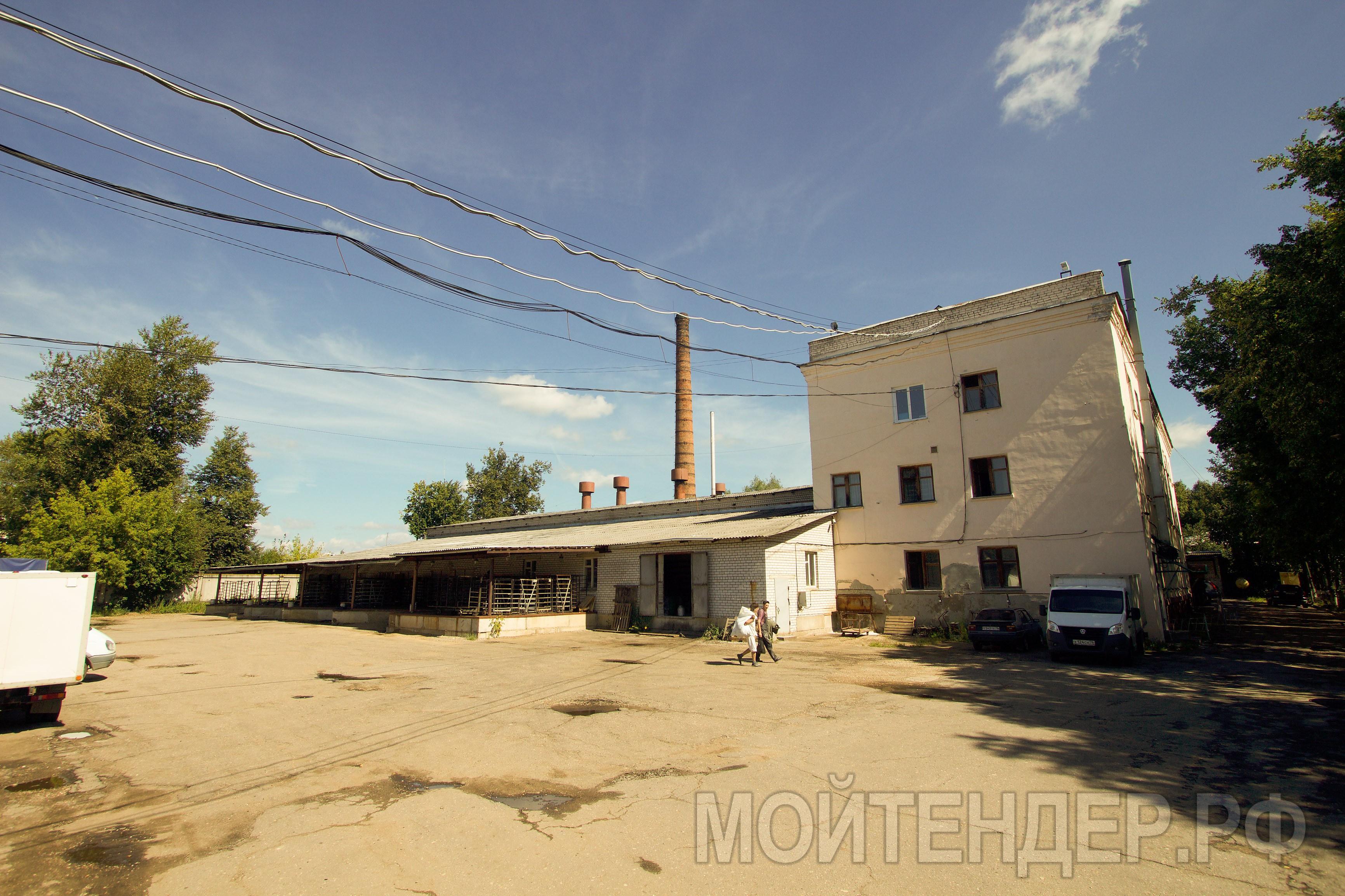 Мойтендер.рф-334-76-1732: Фото 2
