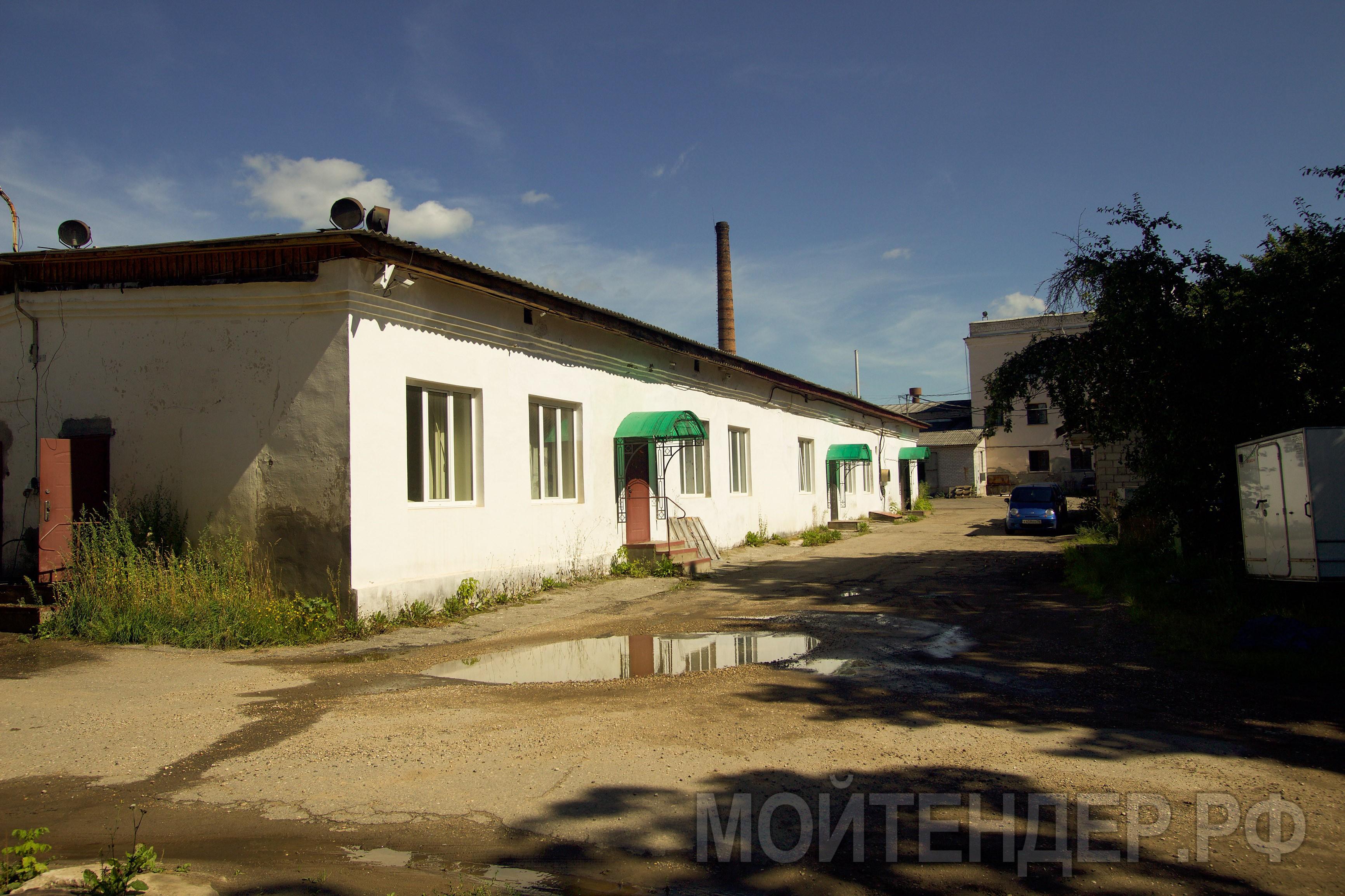 Мойтендер.рф-334-76-1732: Фото 5