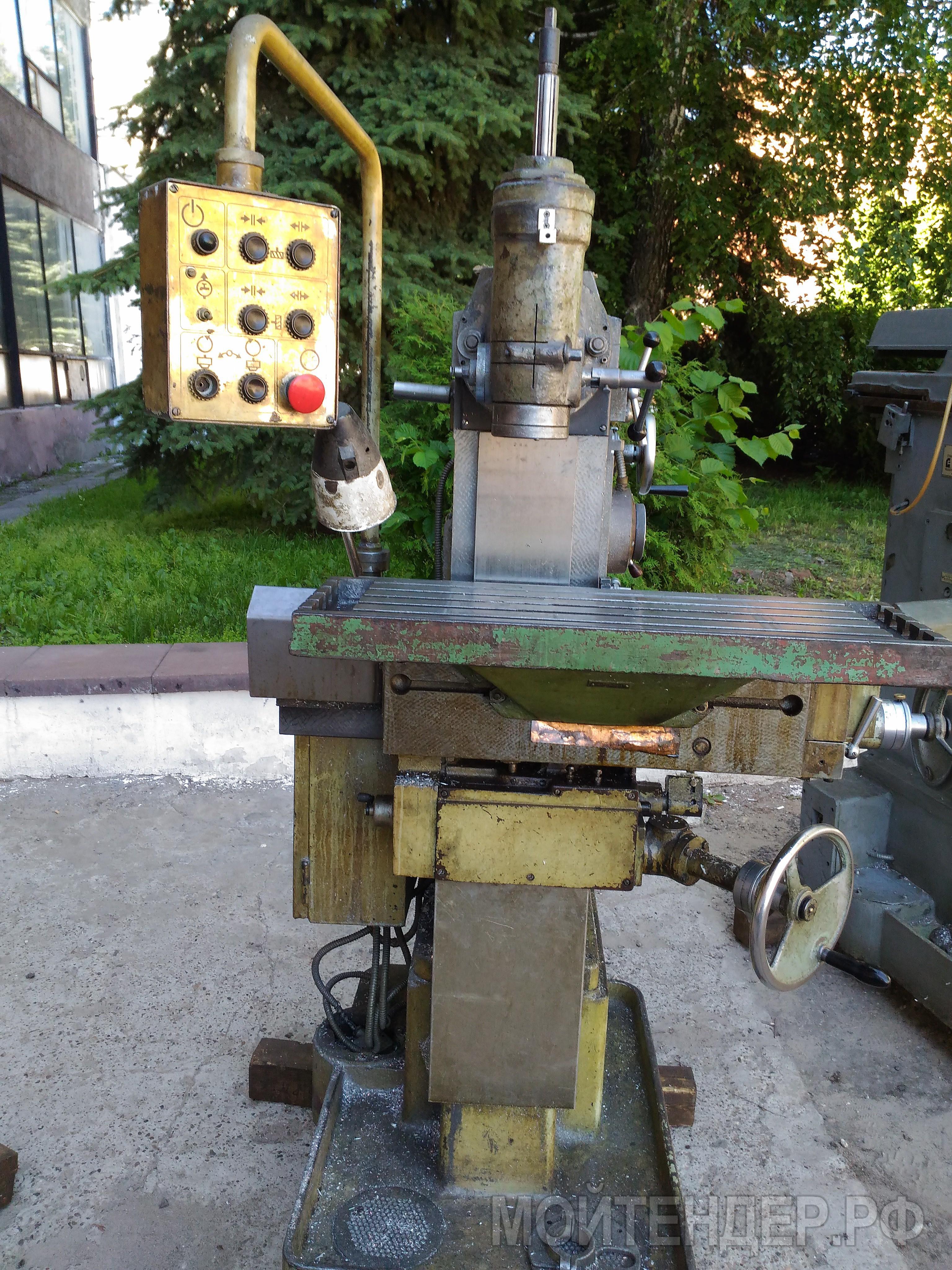 Мойтендер.рф-350-52-1776: Фото 1